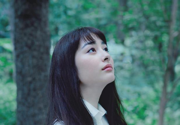 建物 cm 女優 東京